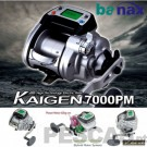 BANAX KAIGEN 7000PM