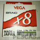 VEGA BRAID X8 150 MT