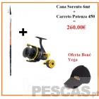 CANA VEGA SORENTO 6,00MT  + CARRETO VEGA POTENZA 450